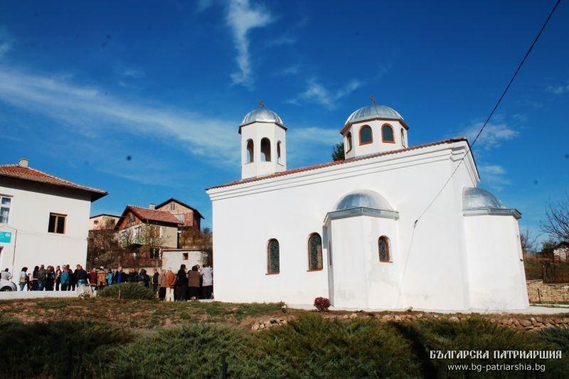 """Православен храм """"Свети пророк Илия"""" – с. Гургулят"""